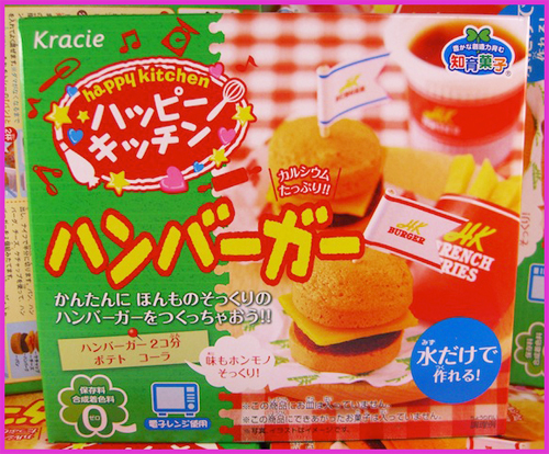 Happy Kitchen Candy Hamburgers from Kracie
