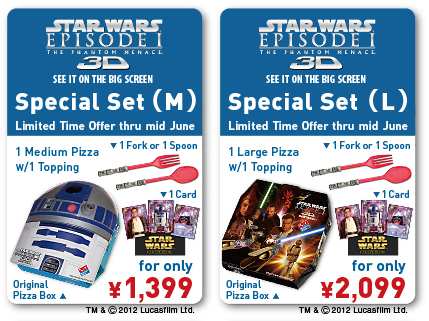Star Wars Special Set from Domino's Japan includes lightsaber utensils and an R2-D2 delivery box.