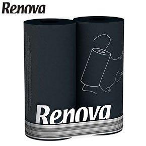 Renova Paper Towel -- Renova Kitchen Roll -- Black Paper Towels